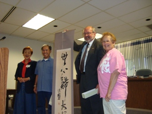 Lima Sister City officials receive Scroll